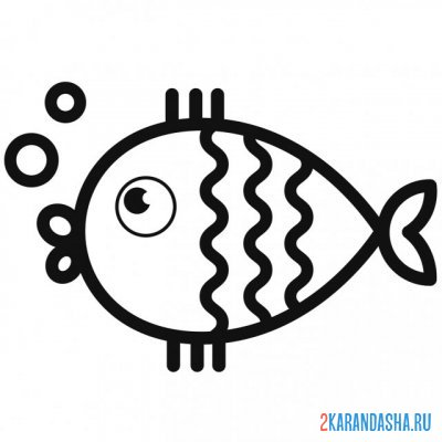 Print a coloring book fish with bubbles on A4