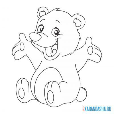 Print a coloring book little clumsy bear on A4