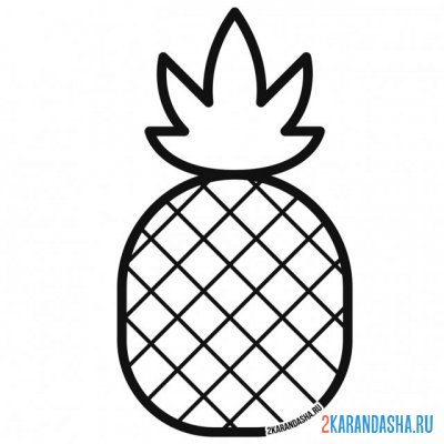 Print a coloring book pineapple on A4