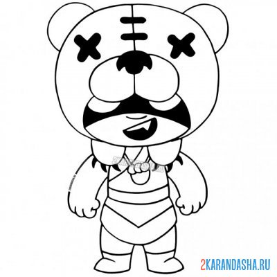 Print a coloring book skin nita ordinary fighter on A4
