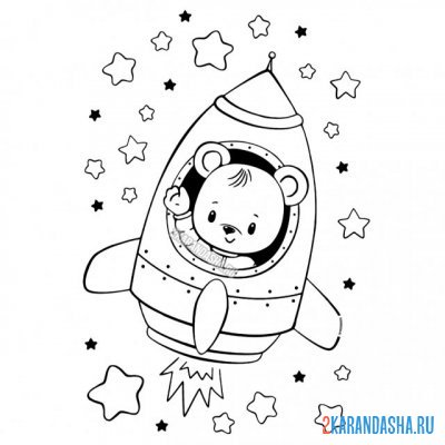 Print a coloring book bear astronaut on A4
