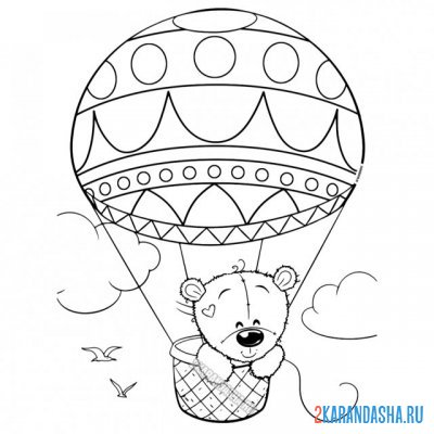 Print a coloring book teddy bear in a hot air balloon on A4