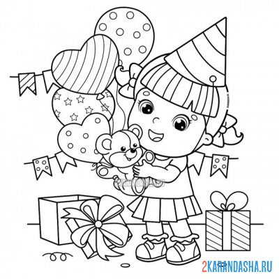 Print a coloring book girl with balloons on A4