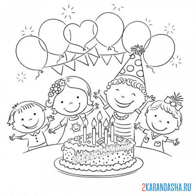 Print a coloring book children with cake on A4
