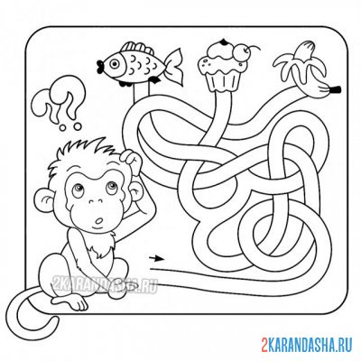 Print a coloring book labyrinth monkey on A4