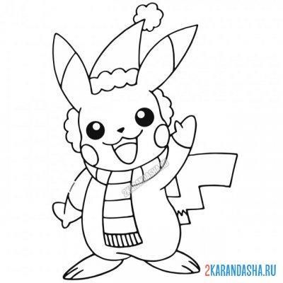Raskraska Pikachu Novogodnij V Shapke Raspechatat Besplatno Pokemon Pikachu