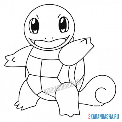 Print a coloring book funny squirtle on A4
