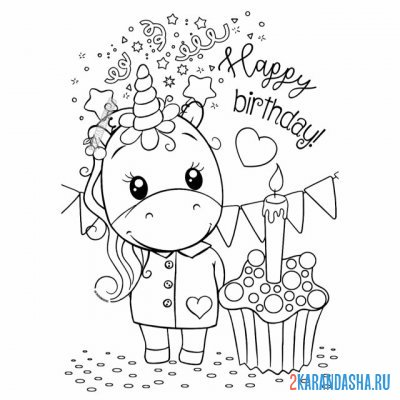 Print a coloring book happy birthday unicorn on A4