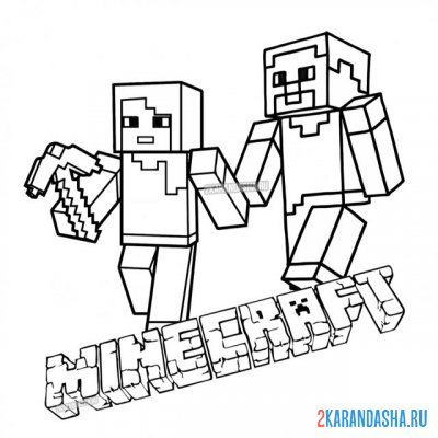 Print a coloring book alex with a pickaxe and steve on A4