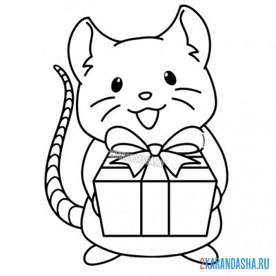 Print a coloring book mouse with a gift on A4