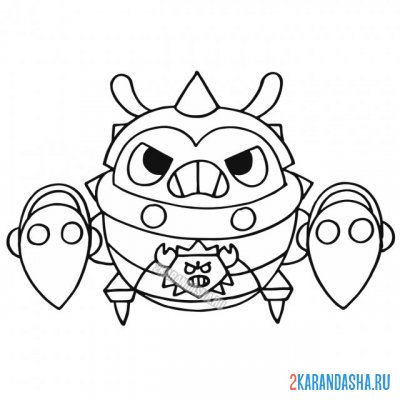 Print a coloring book skin tick crab on A4