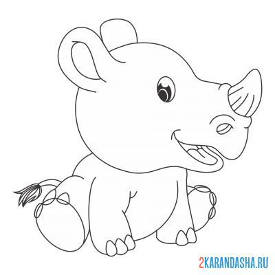 Print a coloring book wonderful rhino on A4