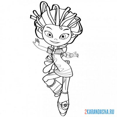 Print a coloring book playful varya on A4