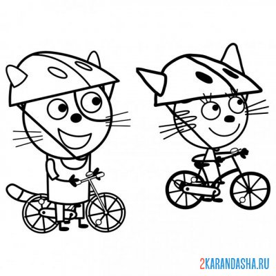 Print a coloring book caramel and chase are not cycling on A4