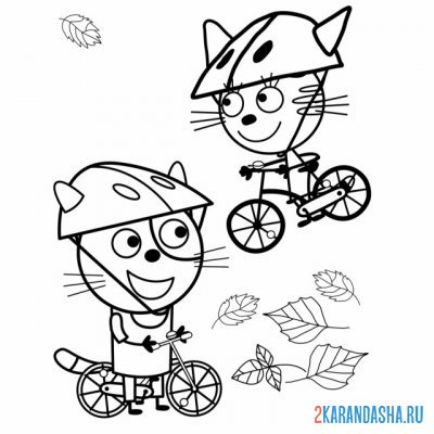 Print a coloring book caramel and riding bicycles in autumn on A4