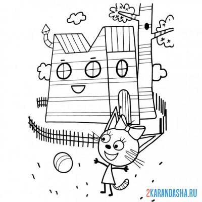 Print a coloring book caramel plays ball near the house on A4