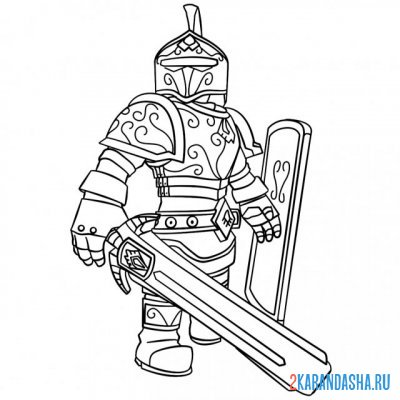 Print a coloring book knight on A4