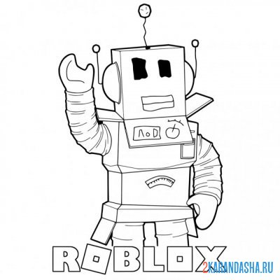 Print a coloring book robot on A4