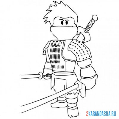 Print a coloring book strict ninja on A4