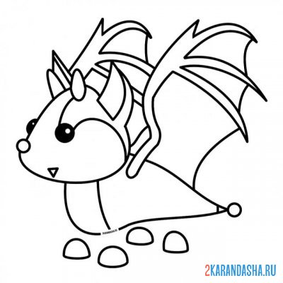 Print a coloring book adopt my dragon on A4