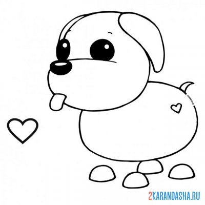 Print a coloring book adopt mi pet sobaka on A4