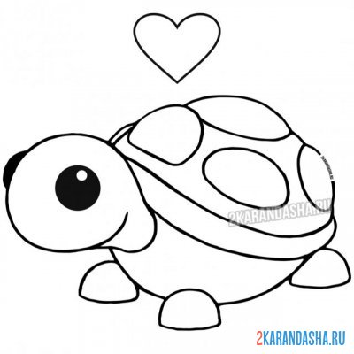 Print a coloring book adopt my five turtles on A4