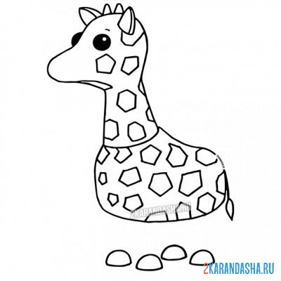 Print a coloring book adopt my five giraffe on A4
