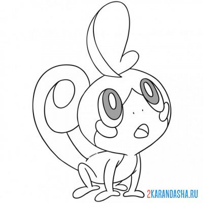 Print a coloring book sweet sobble, timid lizard on A4