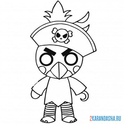 Print a coloring book adopt mi, pirate parrot on A4