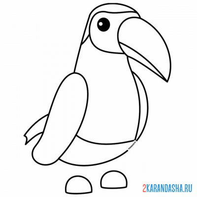 Print a coloring book adopt my five toucan bird on A4