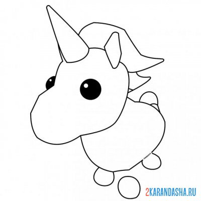 Print a coloring book adopt my five unicorn on A4