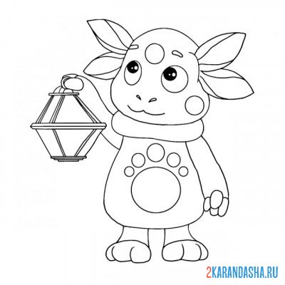 Print a coloring book with lamp on A4