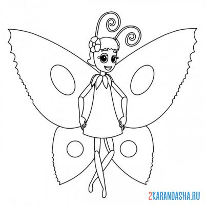 Print a coloring book elina butterfly on A4