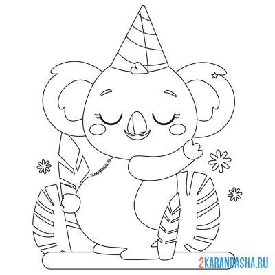 Print a coloring book koala birthday on A4