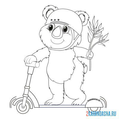 Print a coloring book koala on scooters on A4