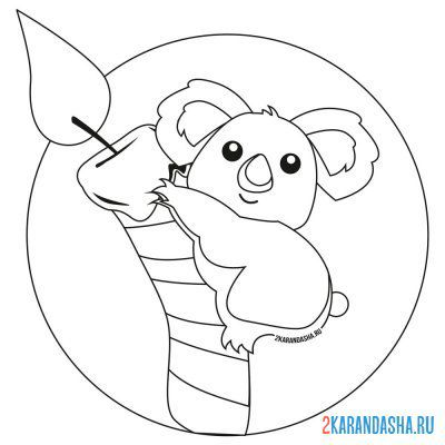 Print a coloring book koala on holidays on A4