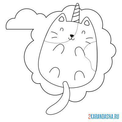 Раскраска кот-единорог на радуге распечатать   коты ...