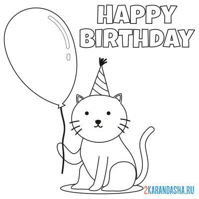 Print a coloring book cat with a balloon happy birthday on A4