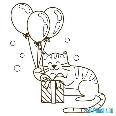 Print a coloring book cat with birthday balloons on A4