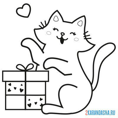 Print a coloring book cat with a gift on A4