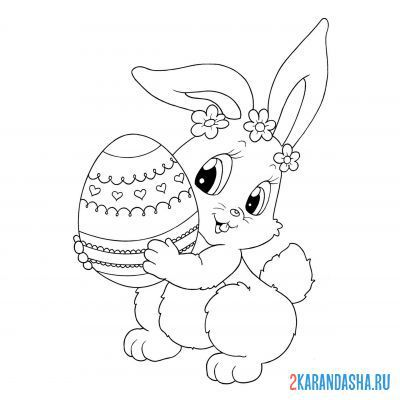 Print a coloring book bunny with easter egg on A4