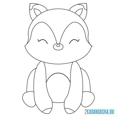 Print a coloring book little fox smiles on A4