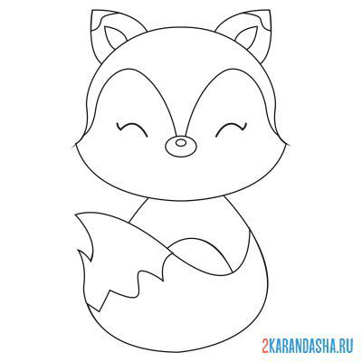 Print a coloring book fox with fluffy tail on A4