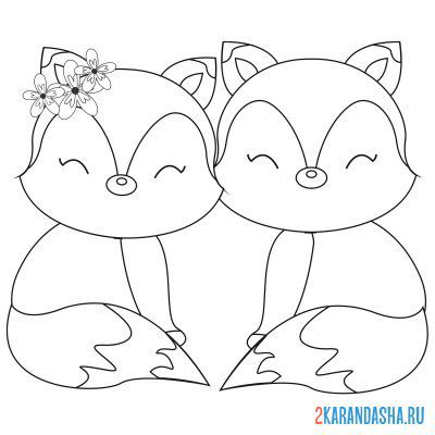 Print a coloring book brother and sister foxes on A4