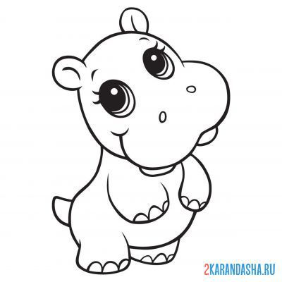Print a coloring book hippo cutie on A4