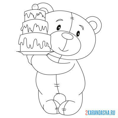 Print a coloring book teddy bear with birthday cake on A4
