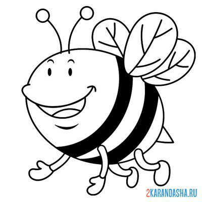 Print a coloring book cute bee on A4