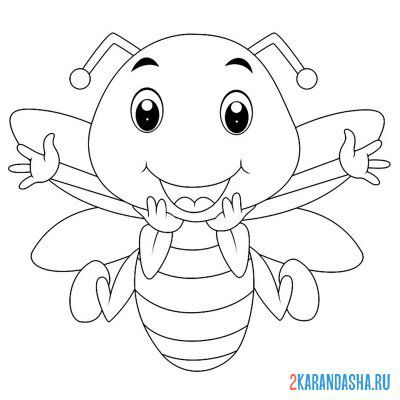 Print a coloring book bee drawing for children on A4